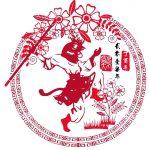 coq de feu yin
